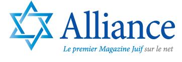AllianceFR.com, le premier magazine de la communauté juive, actualité juive, israel, antisémitisme info,