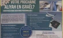Acheté sa nationalité israélienne est ce légale ?