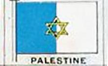 Pourquoi les palestiniens n'existent pas