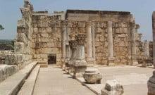 Jésus était Juif et priait dans cette synagogue en Galilée en Israël