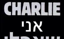 Le décryptage kabbalistique de je suis Charlie
