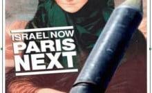 Le prochain rempart du monde libre Israël