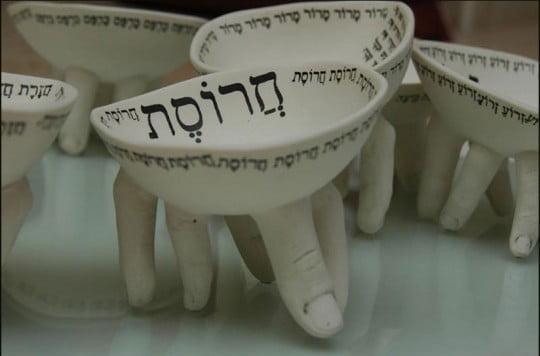 Artiste juif céramique , Ronit Baranga