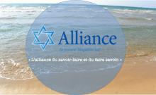 25 % de réduction sur toutes nos prestations de pub alliance et judaïques fm