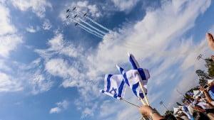 Celebrate Israël