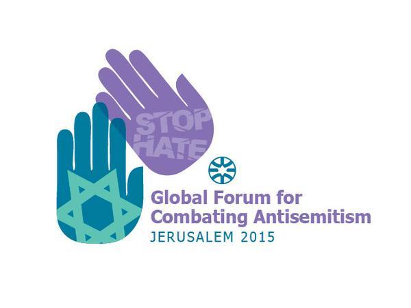 Le forum pour la lutte contre l'antisémitisme à Jérusalem en présence de l'islam