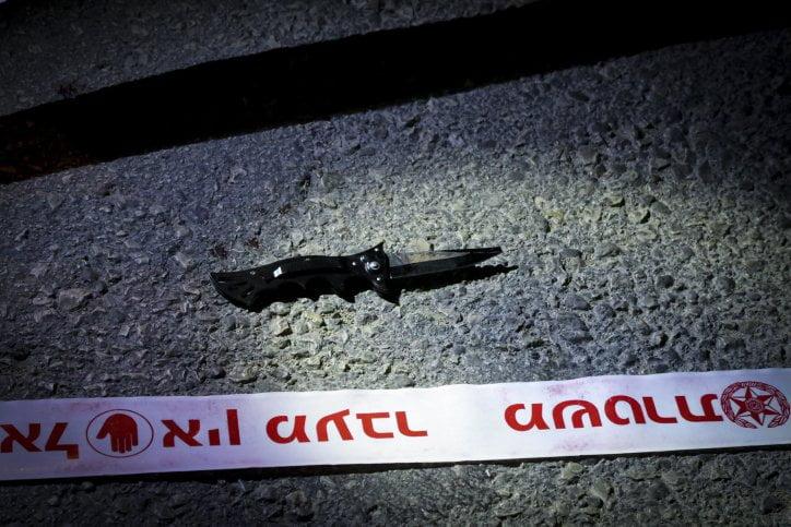 Deux adolescents juifs poignardés à Jérusalem