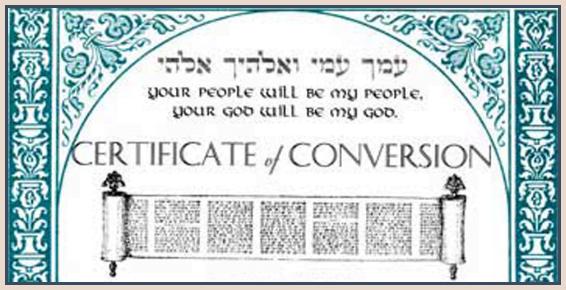 simplifier le processus de conversion en israel