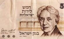 La fête des mère en Israël est la fête de la famille