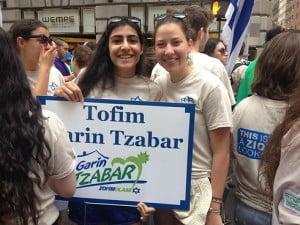 Celebrate Israël à Manhattan