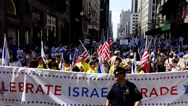 Site de rencontre juif israel