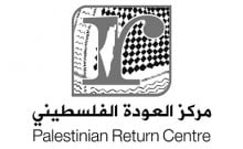 Une ONG qui a des liens avec le Hamas Israël accuse l'ONU