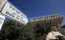 L'avenir d'Israël arabes et ultra orthodoxes selon la banque d'israel