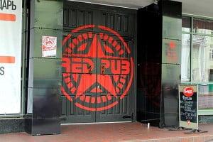 Le Red Pub à Gomel, Biélorussie