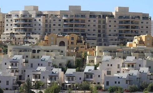 Modiin : 524 appartements à « prix cible »