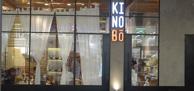 Un nouveau restaurant propose un menu à 10 Shekels