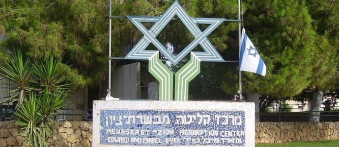 Des conditions de vie insalubres dans un centre d'intégration de Mevasseret Zion