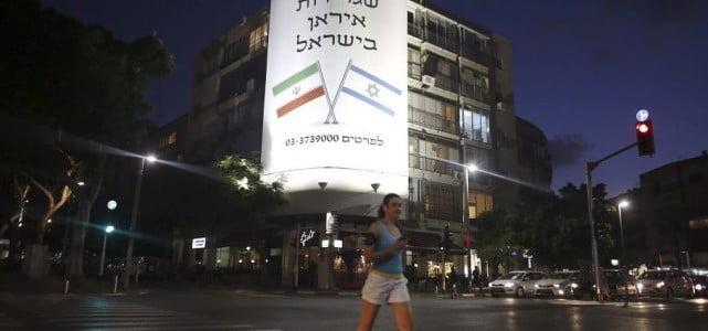 L'iran et Israël deux pays atomiques