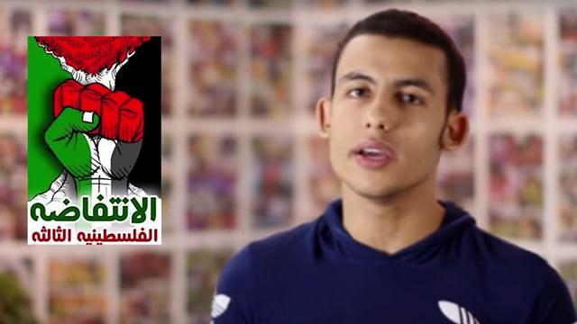L'Egyptien qui défend Israël : Les arabes vous envient