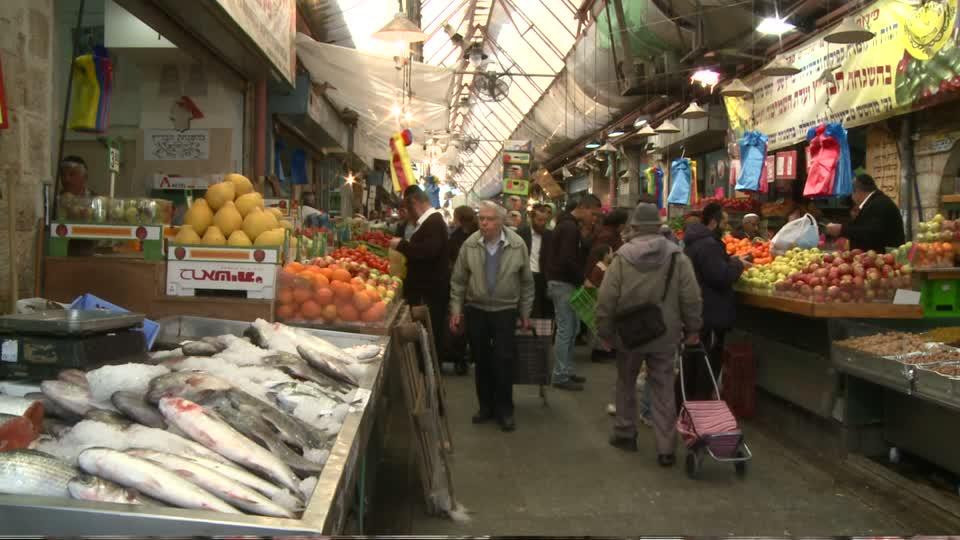 marché de Jérusalem marahné yehouda