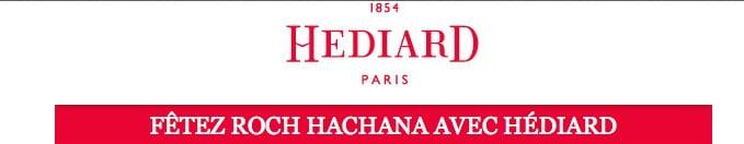 Commandez vos corbeilles de fruits pour Rosh Hachana