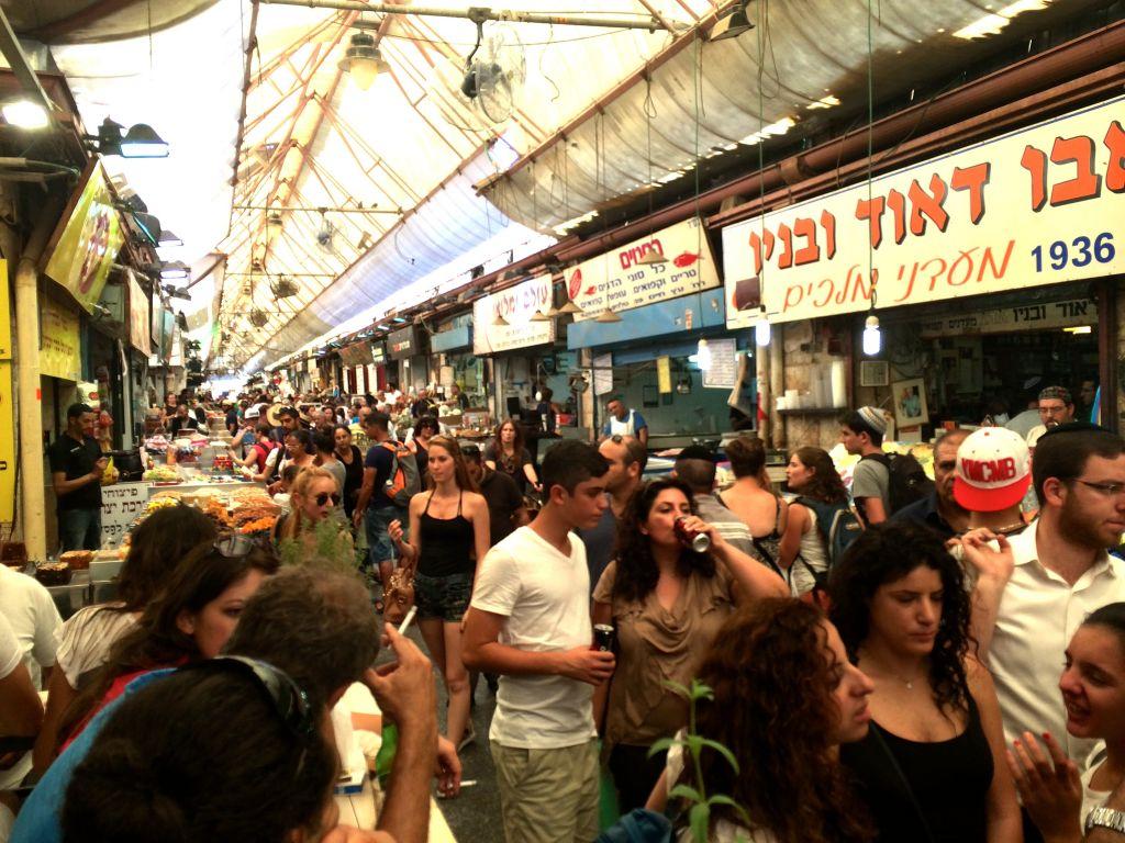 Marché de Jérusalem en Israël