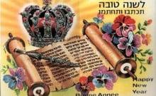 La religion fondation de l'identité juive