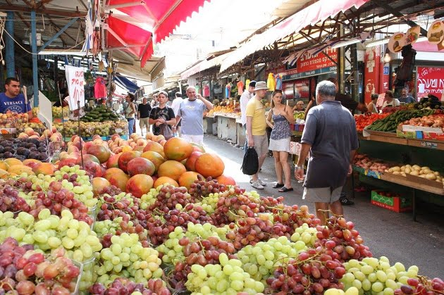 Schouk HaCarmel à Tel Aviv