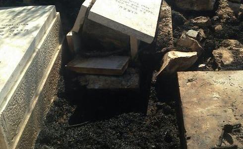 Jérusalem :Profanation au cimetière du Mont des Oliviers