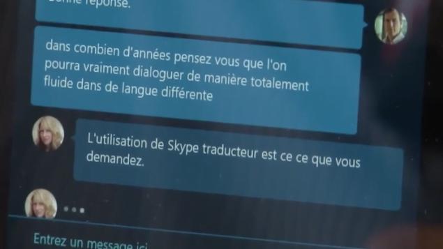 Rencontre sexe sur skype