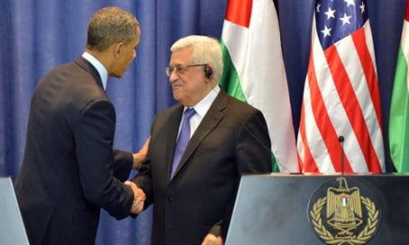les etats unis r duisent leur aide financi re l autorit palestinienne alliance le premier. Black Bedroom Furniture Sets. Home Design Ideas