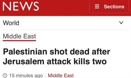 Jérusalem : Quand les medias étrangers reconnaissent leur erreur