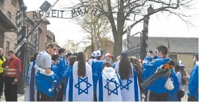 Israël : Le ministère de l'Education recommande de ne pas faire de voyage scolaire en Europe
