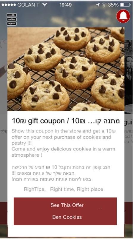 Righ Tips appli les bons plans à Tel-Aviv