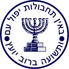 Le Mossad reçoit six millions NIS d'un milliardaire canadien proche de Netanyahu