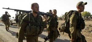 Unités émérites de l'armée en Israël