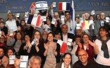L'Alyah de France continue