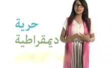 Une vidéo israélienne en arabe contre l'intolérance fait le buzz