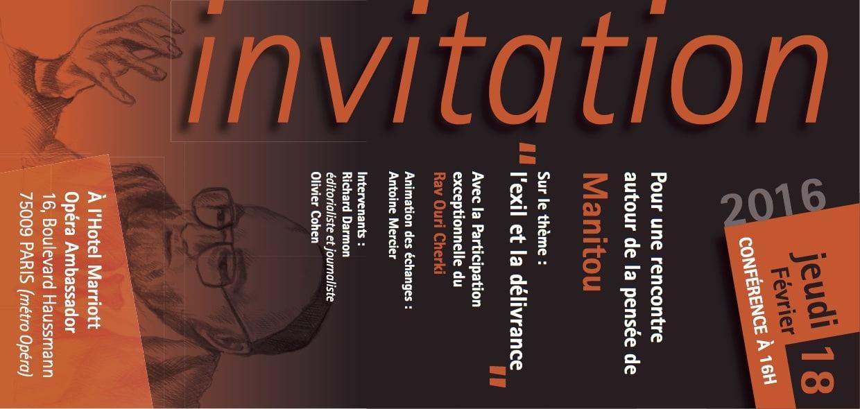 Conférence autour de la pensée de Manitou à Paris à l'hôtel Mariott 17 eme arrondissement Paris