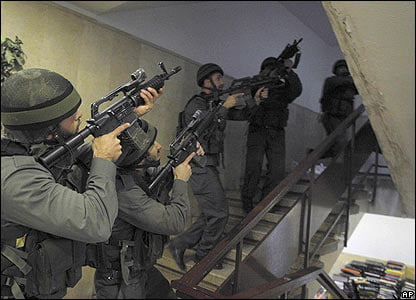 Force spéciale de la police israélienne