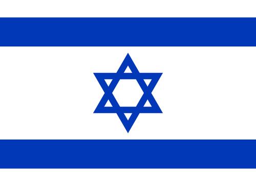 De plus en plus de palestiniens demandent à se convertir au judaïsme