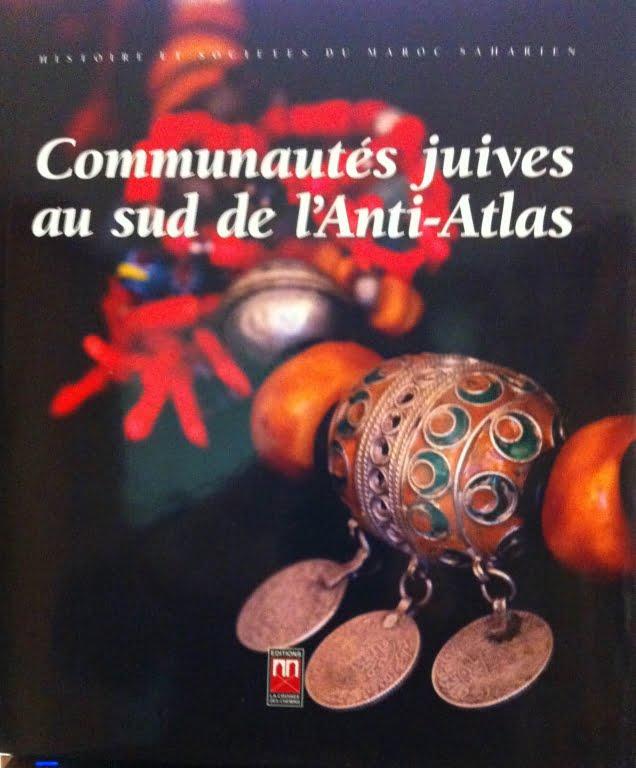 Communautés juives au sud de l'Anti-Atlas