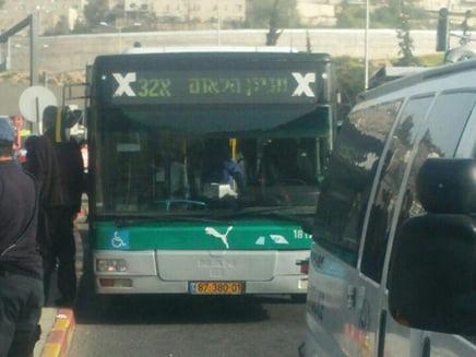 Réveil brutal à Jérusalem