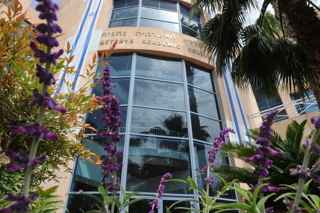 Netanya College 74