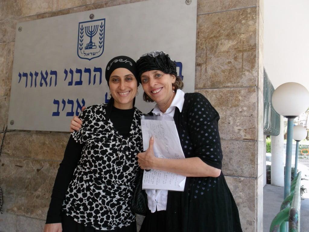 Rencontre femme juive israel