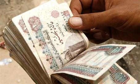 la monnaie égyptienne
