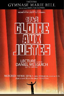 Gloire aux Justes de Daniel Mesguich