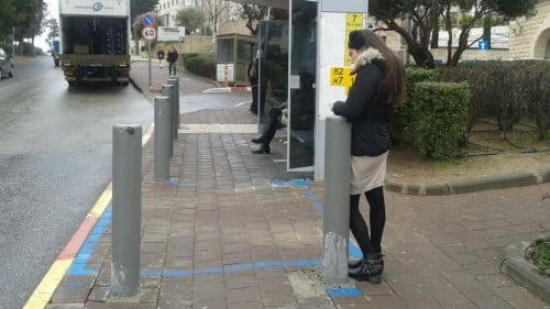 """""""Nous continuerons à attendre le bus, c'est la réalité de Jérusalem"""""""