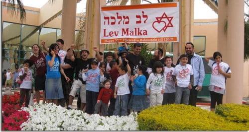 L'organisme Lev Malka