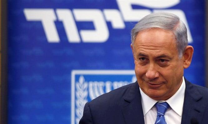Binyamin Netanyahu : Je suis séfarade